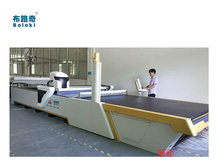 布路奇电脑裁床BL-C01梭织专用型 自动裁床
